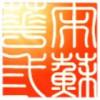 (695676484),QQ空间人气今日(0),历史(0)